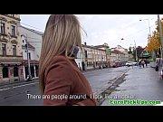 Відео камери міста старокостянтинова