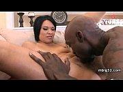Мужчина и женщина порно