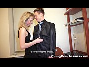 Picture Young Courtesans - Fucked for cash and for p...