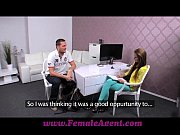 FemaleAgent Big cock...