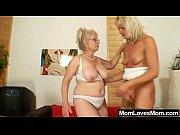 порно с женщиной со шрамом