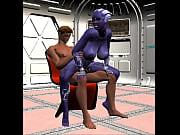 Секс секс азари