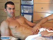 nicolas, a real str8 soccer player get wa … – Gay Porn Video