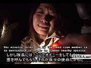 Subtitled Japanese ghost hunting masturbation mission view on xvideos.com tube online.