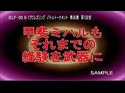 加納綾子と甲斐ミハルの熟女どうしのプロレズリング| ~キャット ...