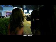 Порно видео 2 девушки и 3 мужика