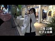 巨乳カフェ店員を吉祥寺でナンパしてホテルでハメ撮り!!