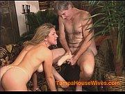 Частное видео группового секса с женами