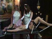 Gummi fetish prostate sex massage