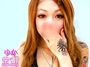 japanese tattoo girl yuka