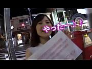 素人動画プレビュー9