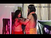 chudai ki kahani with photo, bhoot ki cudai Video Screenshot Preview