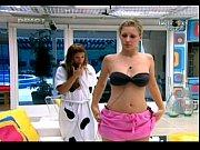 Big Brother Brasil 9 - Ana Carolina, www xxxgoogle ç9 Video Screenshot Preview
