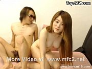 Picture Korean Porn #2