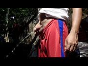 chacal orinando – Gay Porn Video