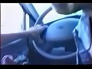 Vibrator einführen titen ficken