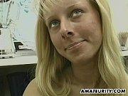 о сексе откровенные форумы