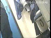 Spy Cam, A Muslim wearing Long Johns in C ...