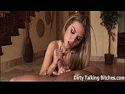 Порно видео mistress t