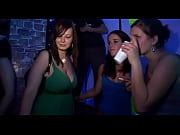 секс на днюхе видео