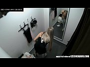 Voyeur Nice Blonde Fitting Lin