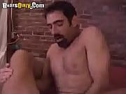 Cum Slurping Daddy Bear