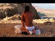 Men of Israel Cover Back