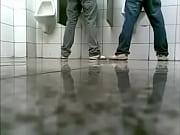 pegação em banheiro de supermercado 4 – Gay Porn Video