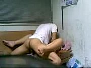 anak kos jakarta., gadis melayu gersang Video Screenshot Preview