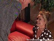 Бабушка и внучка и внук порна