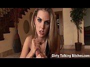 Порно видео за три минуты