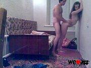 Picture Amateur couple sextape | More amateur couple...