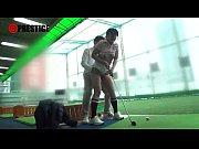 xvideosエロ動画 素人ナンパ ヤれる看板娘!ゴルフ練習場スタッフの娘のホールにインしてやった(笑い)! xvideos 3分