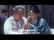 ancient chinese whorehouse 1994 xvid-moni …