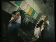 bangla hot song-sonpa.DAT, jumka saxy song Video Screenshot Preview