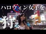 【素人】2015年のハロウィンの日に渋谷でナンパしたコスプレお姉さんと3Pした時の映像