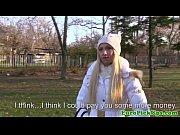 Смотреть онлайн секс русский домашний частный видео