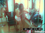 CCTV Captures A Hot And Skanky
