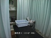 【驚愕】マッサージ師が盗撮した秘蔵動画がXVIDEOに流出・・・