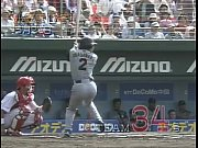 Picture Nichi-Ham Ogasawara 2006 Homerun Collection