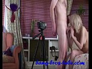 порно онлайн сучки сосут