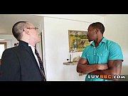 секс бизнес класс видео