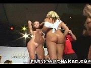 porno-svadba-konkursi