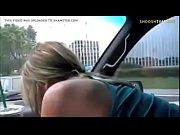 Русское с окончанием в нутрь порно
