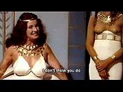 Смотреть порно фильм клеопатра 2003