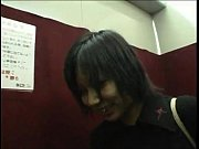 【黒髪】チョコボール向井氏に突然生ハメされる黒髪お姉さん雨宮せつな