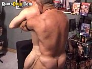 furry dad nails hairy bottom – Gay Porn Video