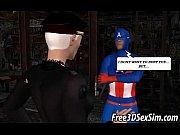 Foxy gagged 3D cartoon babe getting fucked hard