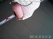Мастурбация скрытая камера азия