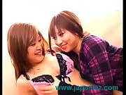 Japonesas Lésbicas